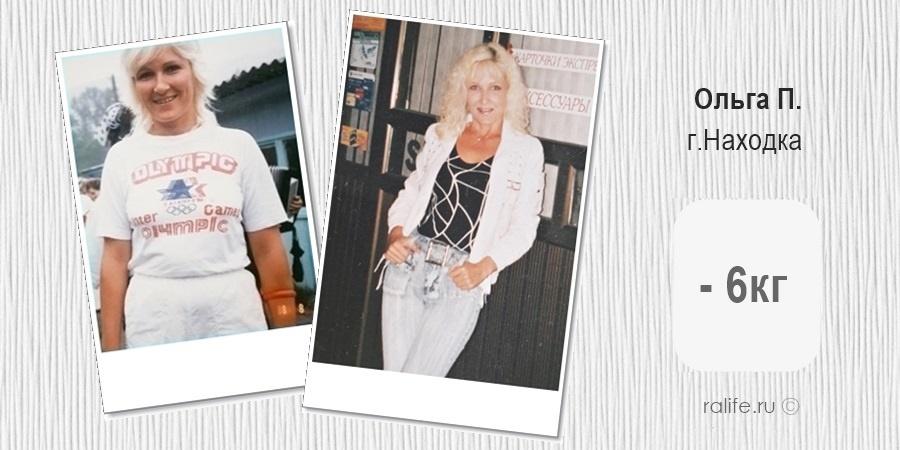 История похудения нашей мамы