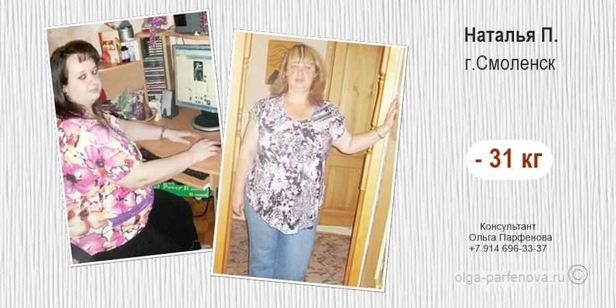 Удивительная история похудения на 30 кг в Смоленске