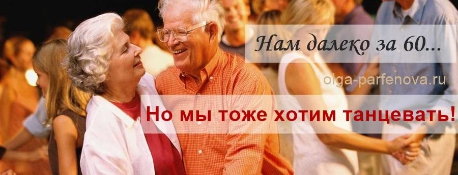 60 лет история похудения с фото