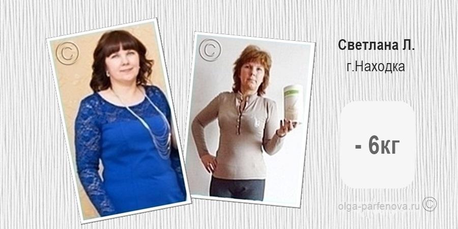 истории похудения после 40 лет фото