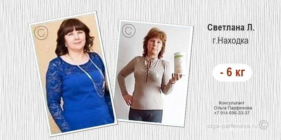 Похудеть после 40 лет не проблема. История в Находке