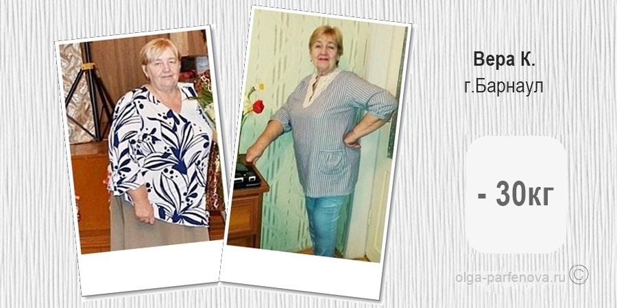 Как похудеть после 60 лет — история в Барнауле