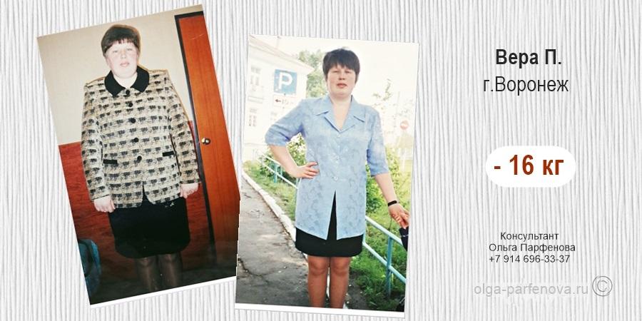 Я похудела на 16 кг за 3 месяца и сменила 3 размера одежды