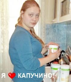 Гербал коктейль отзывы в Иваново