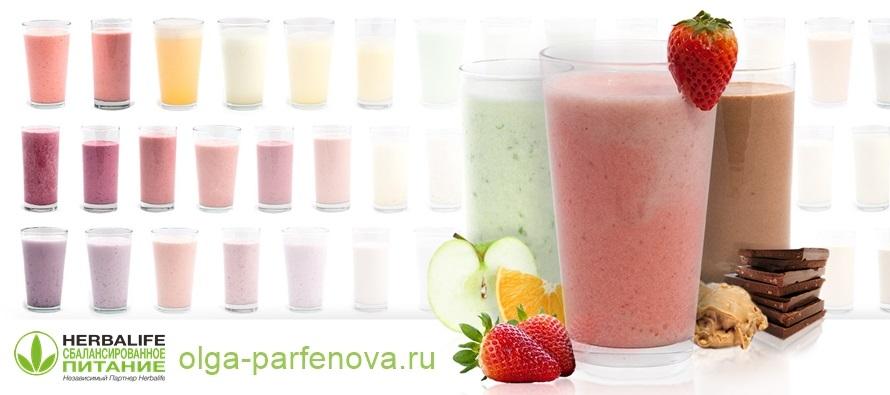 Протеиновый коктейль для похудения и здорового питания