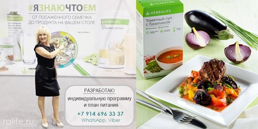 Говядина с печеными овощами и томатным соусом