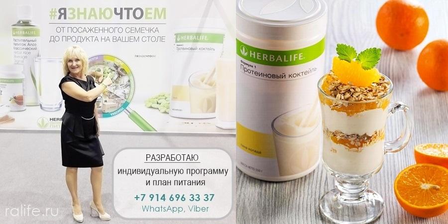 Крем Пина Колада с мюсли и апельсином