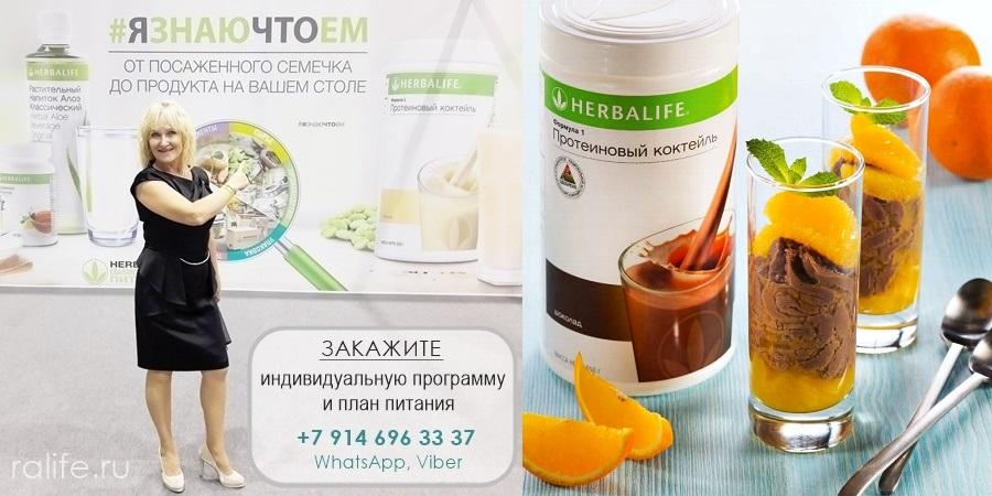 Мусс апельсиново-шоколадный с протеиновым коктейлем