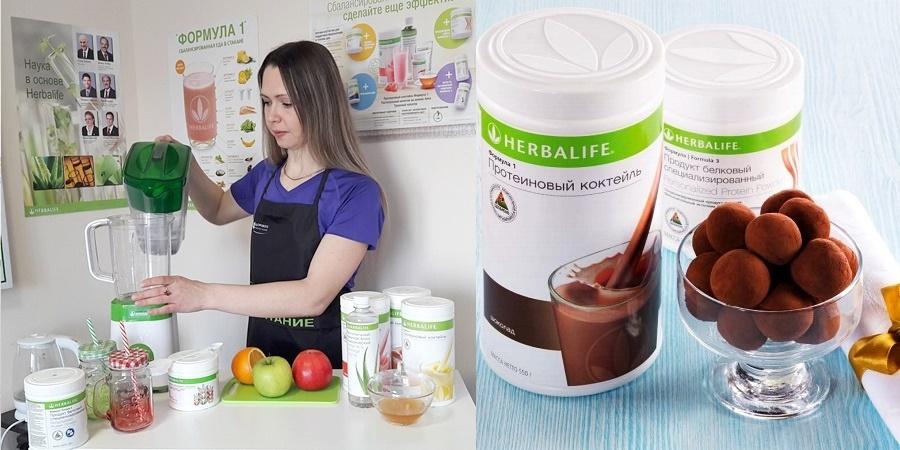 Рецепт шоколадных конфет Гербал