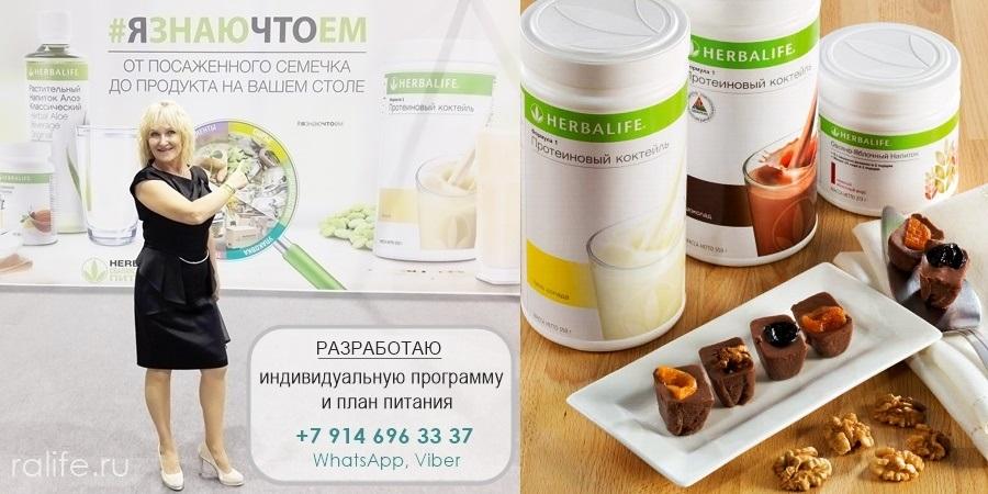 Шоколадные конфетки-мармеладки Гербал