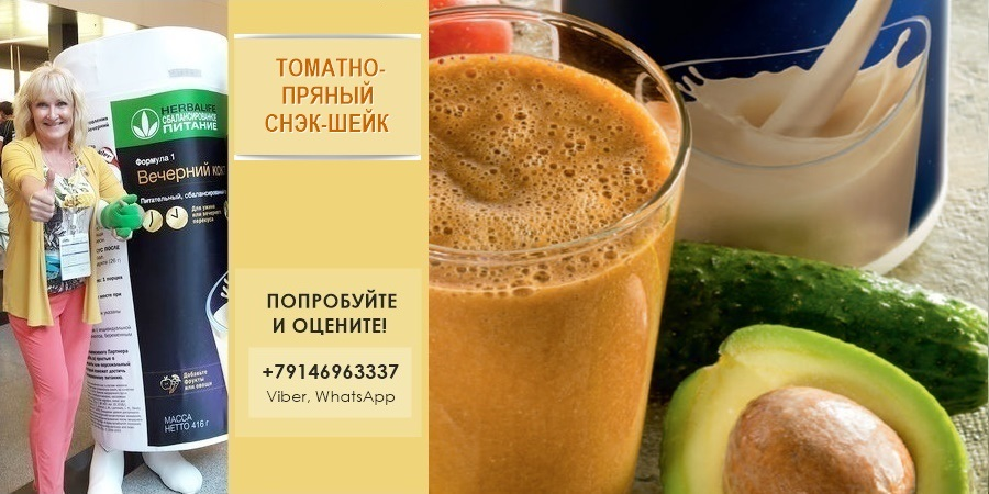 Томатно-пряный Вечерний коктейль