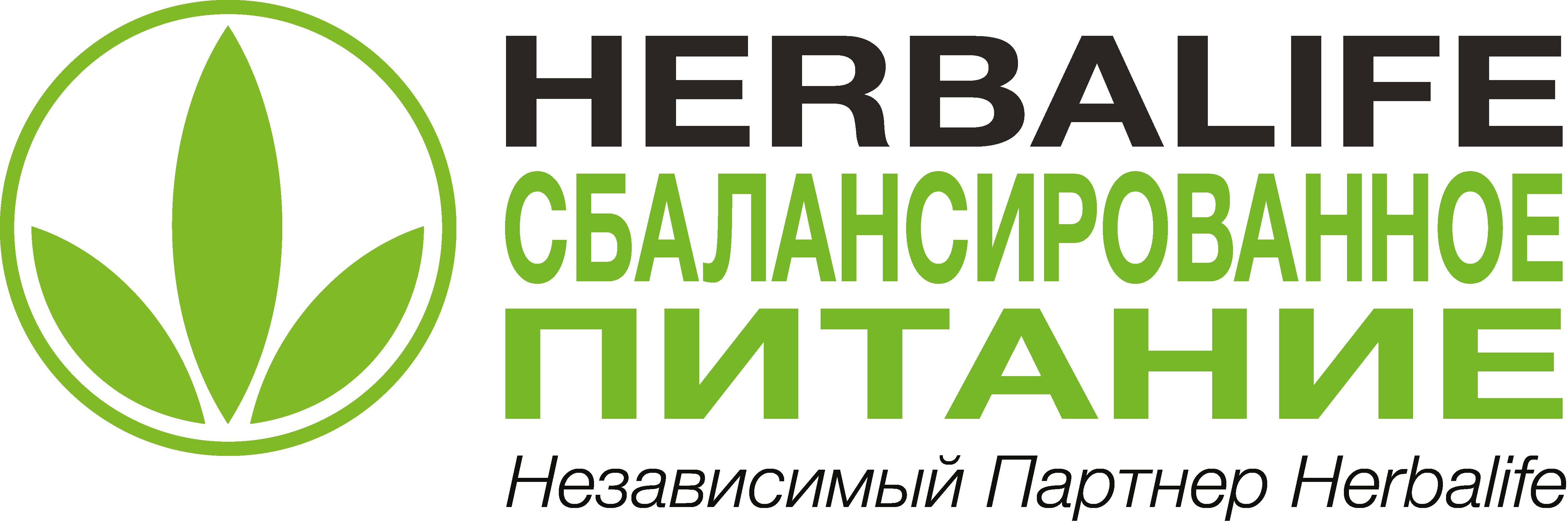Ольга Парфенова – Независимый Партнер Гербалайф