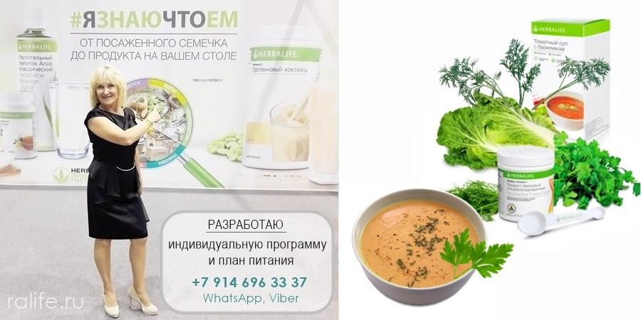 Диетический томатный суп «Минутка»