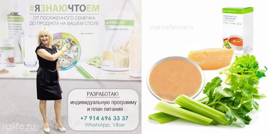 Томатно-сырный суп