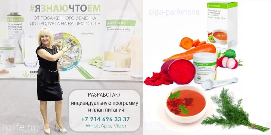 """Томатный суп """"Домашний с овощами"""""""