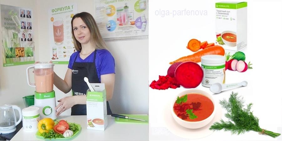 Томатный суп «Домашний с овощами»