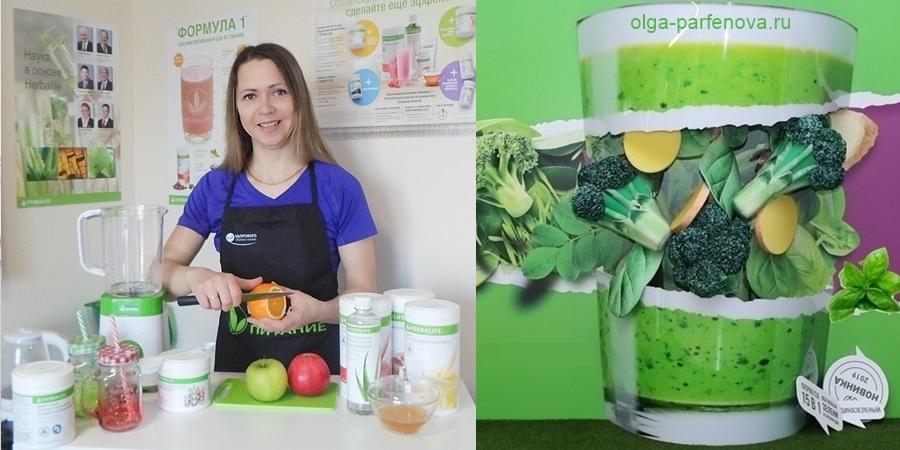 Новинка - Зеленый коктейль, 15 суперфудов в 1 стакане!