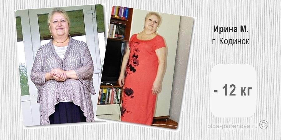 Я похудела и купила любимое коралловое платье!