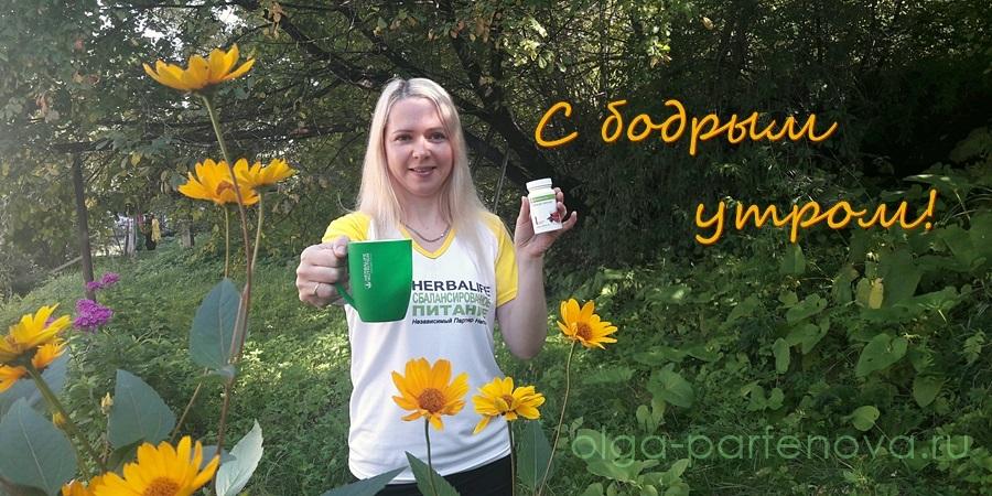 травяной напиток для похудения