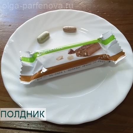 батончик ваниль-миндаль