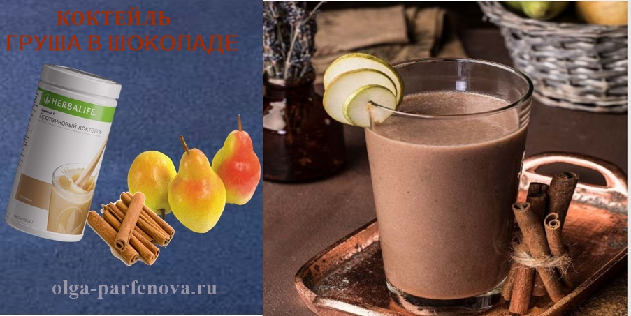 Коктейль «Груша в шоколаде»