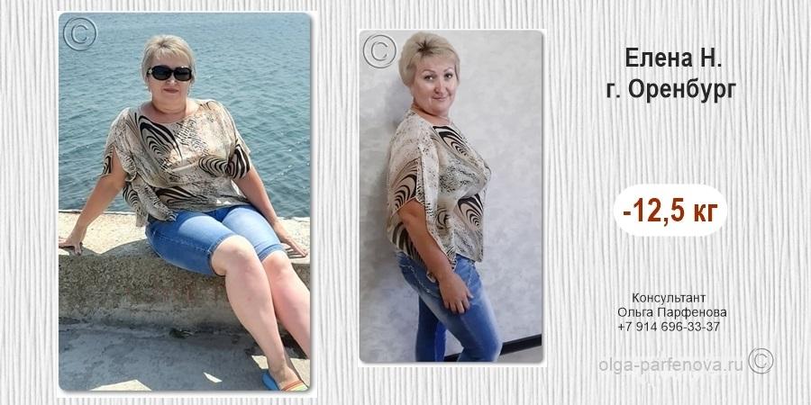 История похудения и отзывы в Оренбурге
