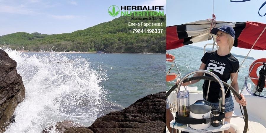 Похудеть с Herbal в Якутске