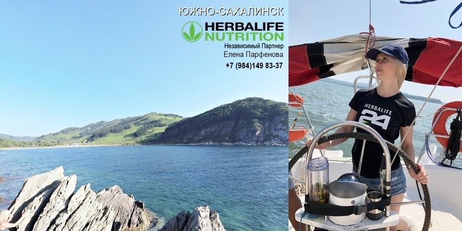 Похудеть с Herbal в Южно-Сахалинске